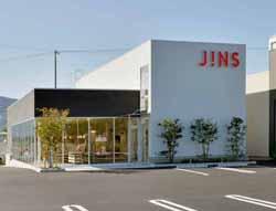 JINS 長野篠ノ井店