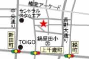 北陸寿司居酒屋  金澤  あえの風