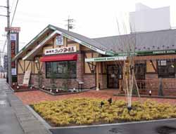 コメダ珈琲 長野東和田店