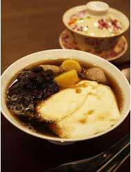 台湾茶館 珠露(シュロ)