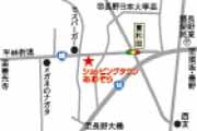 コイズミデリカテッセン 東和田店