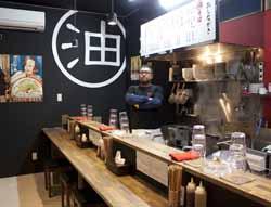 東京名物油そば 麺屋かとむら