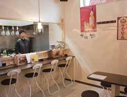 麺屋Ossan