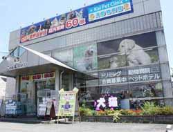 ペットショップ COO&RIKU 長野店