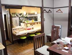cafe&bar F