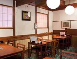 和食・しゃぶしゃぶ・海鮮料理 福庵