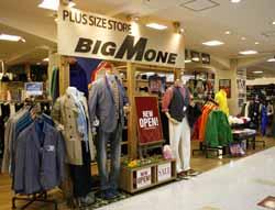 BIG M ONE 長野アゲイン店