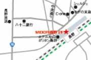 ソースかつ丼 明治亭 長野駅お弁当ショップ