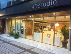 4D studio