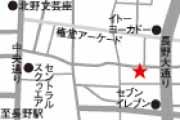 関西風お好み焼 好月