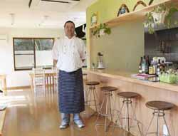 Flappy¥'s cafe
