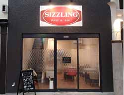 SIZZLING PLATE&BAR