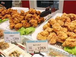 鶏惣菜の店 鶏福(とりふく) ながの東急店