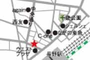 焼肉MONSTER 長野駅前店