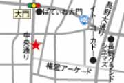Stone&Coffee 虹石〜nanaishi〜