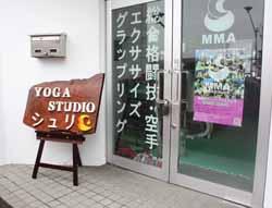 YOGA STUDIO シュリ