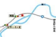 信州七二会おやきセンター