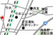 虹屋 丼丸 篠ノ井岡田店